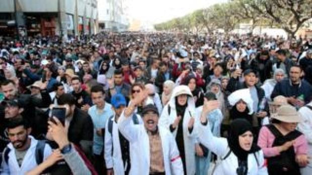 Teachers protest for better work conditions in Rabat, Morocco, on 24 March 2019