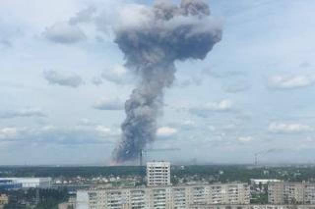 dzerzhinsk explosion
