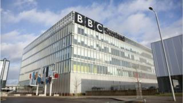 BBC building at Pacific Quay