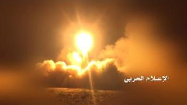 Houthi-run Al-Masirah TV posted a photograph of a missile launch