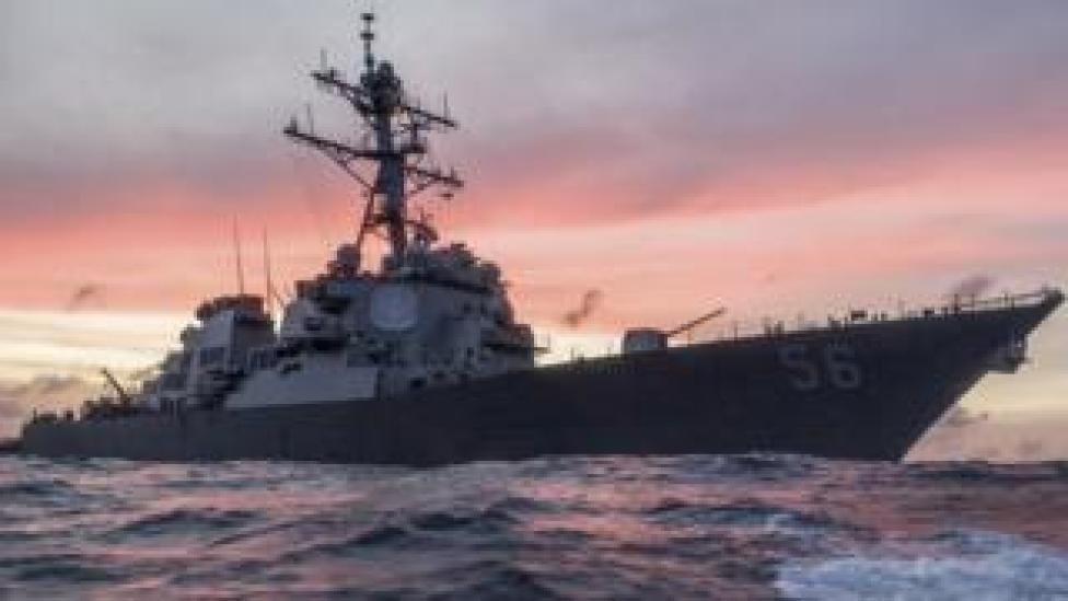 The USS John McCain