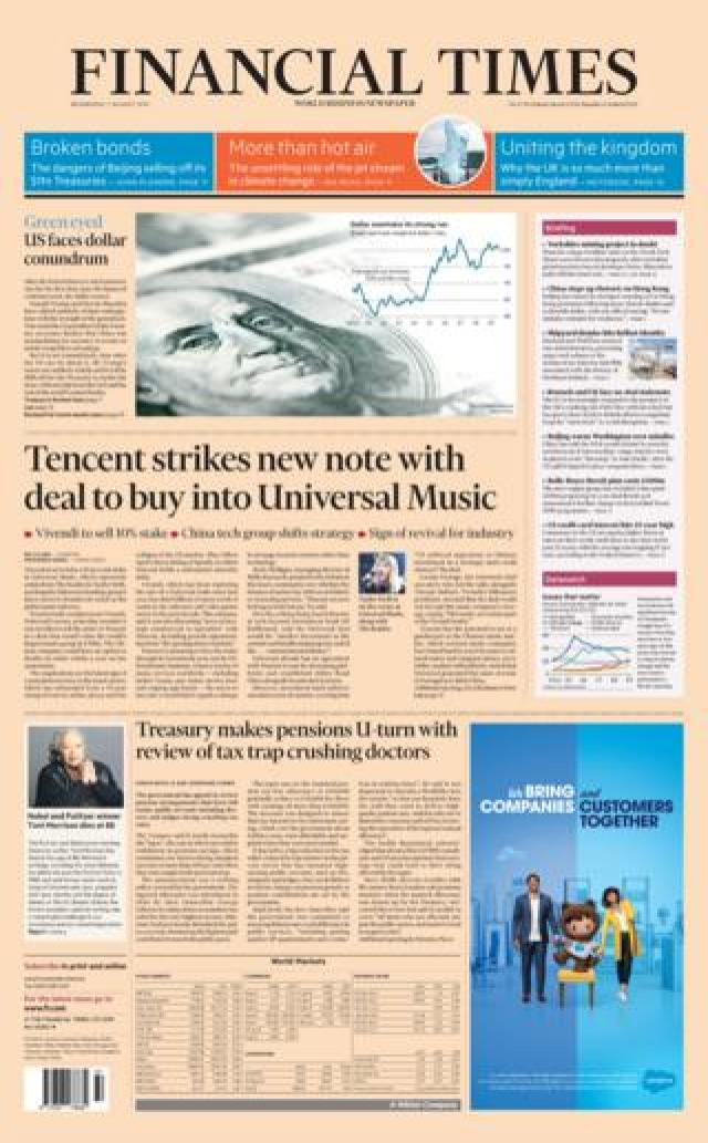 Front page of the FT
