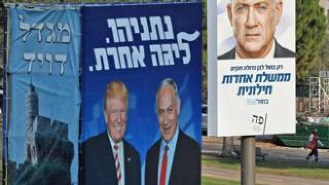 Israeli election billboards in Jerusalem, showing US President Donald Trump (L) shaking hands with Prime Minister Benjamin Netanyahu (2nd L), and Benny Gantz (R)