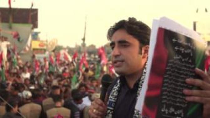 Bilawal Bhutto Zardari at election rally