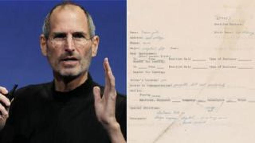 Steve Jobs y su solicitud de empleo.
