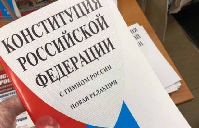 Copy of Russian federal constitution