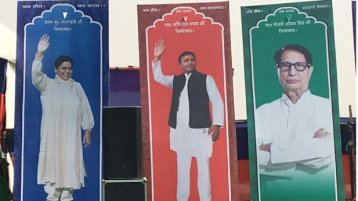 Sign boards at the Mahagathbandhan rally