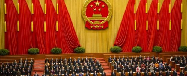 China's top leaders stand during the opening of the National People's Congress. Photo: 5 March 2016