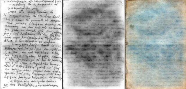 Tres imágenes que muestran el proceso de restauración de las notas de Nadjari