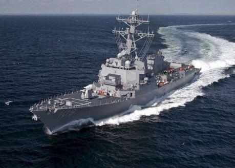USS Jason Dunham waa markabka qabtay hubka sharci darrada ah