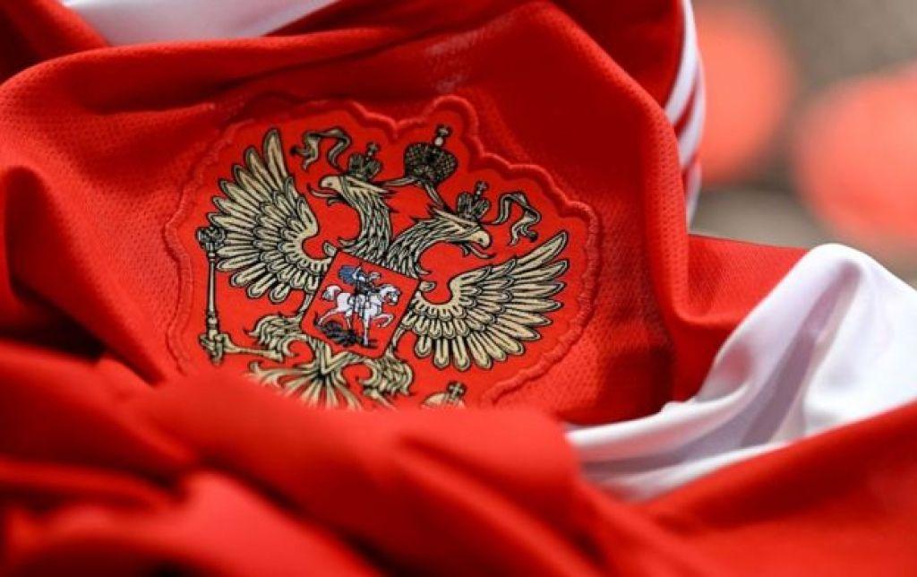 Camiseta de Rusia