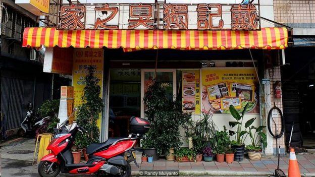 Một tiệm đậu hũ thối ở Đài Bắc