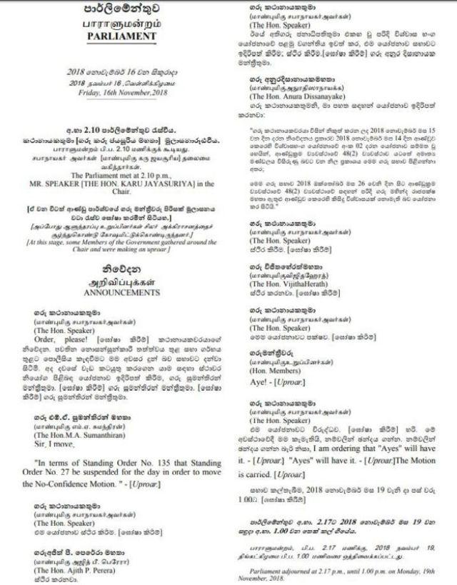 Sri Lanka Parliament hansard