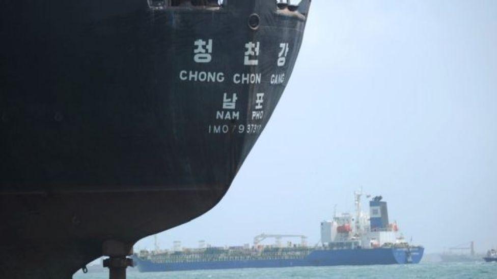 Chong Chon Ga