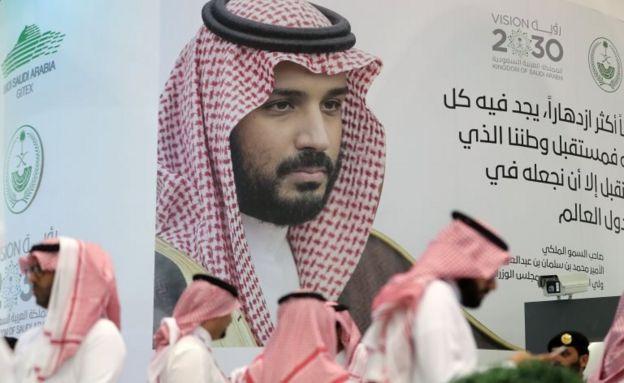 Suudi Arabistan Veliaht Prensi Muhammed bin Selman'ın posteri