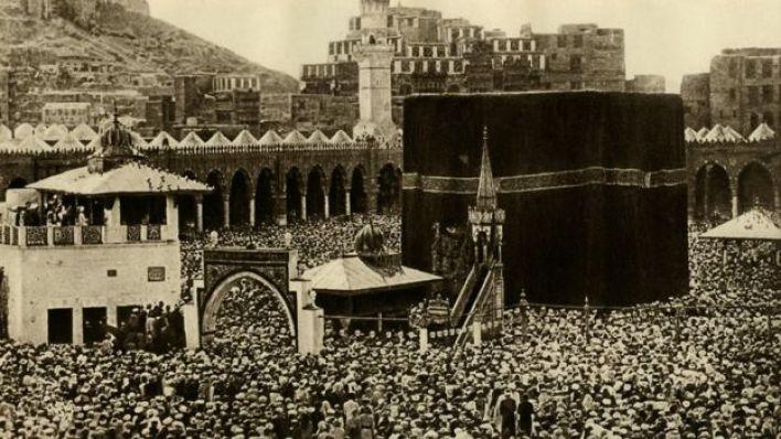 الحج في مكة