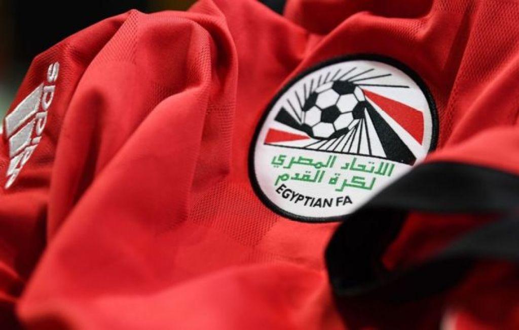 Camiseta de Egipto