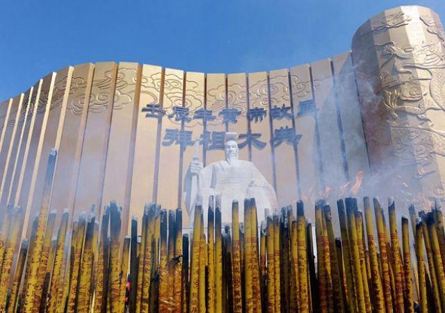 Homenaje al Emperador amarillo