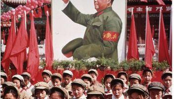 Revolución Cultural