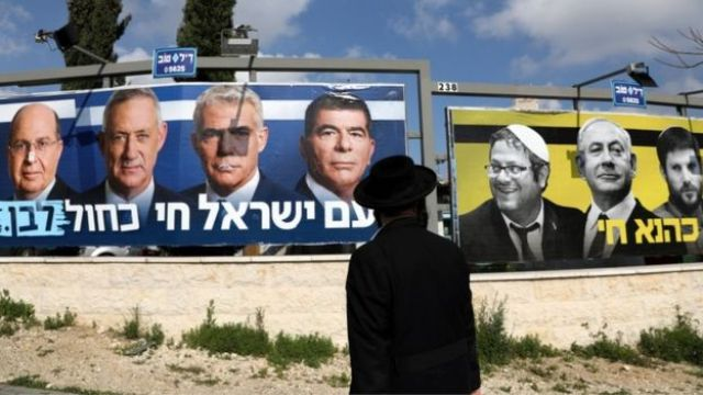 Outdoors com candidatos das eleições de Israel