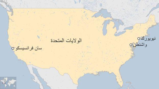 دار العلوم الولايات المتحدة الامريكية