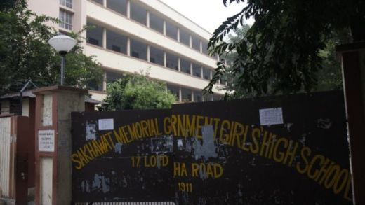कोलकाता का स्कूल