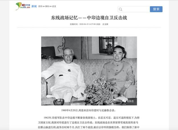 China Youth Network suddenly published an old news of the 1962 Sino-Indian War on a prominent position on the official website on Friday.