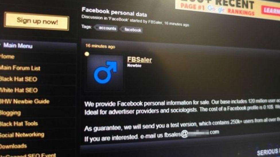 Скріншот оголошення про продаж даних з мільйонів акаунтів
