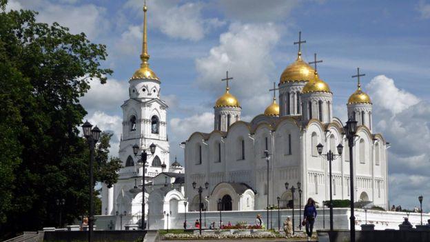 Ciudad de Vladimir.