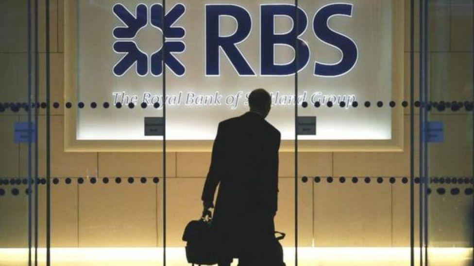 RBS entrance