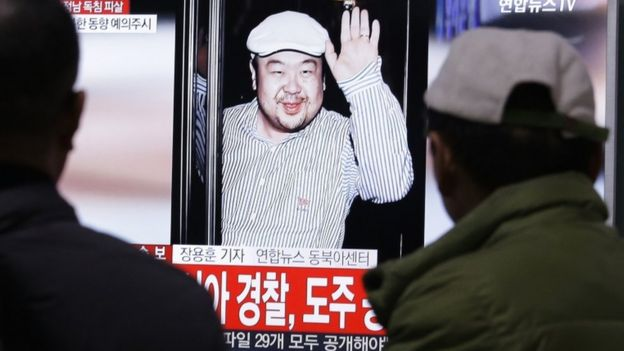 South Korean TV covers the death of Jong-nam
