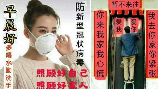 """一个女孩的亲历""""我不得不离开在中国的家人"""""""
