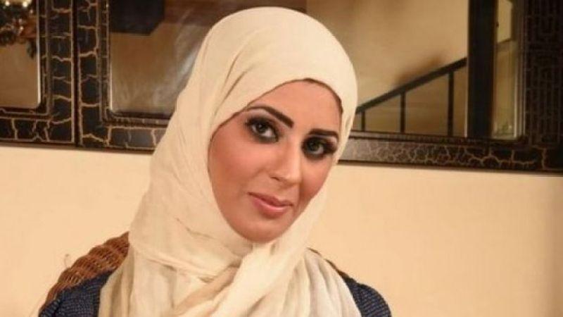 Psiquiatra Amal al-Hamid