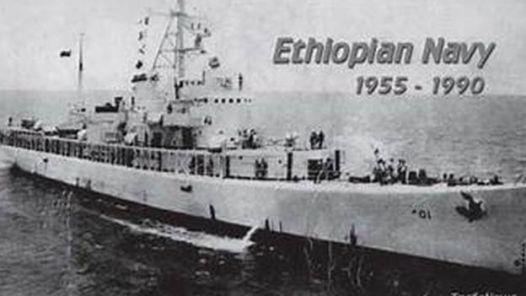 ETHIOPIAN NAVY 1955-1990