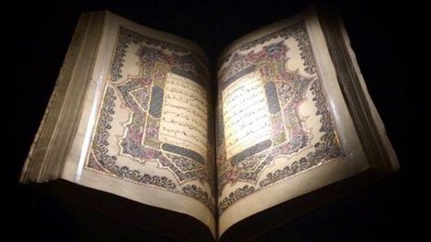 A copy of the Quran