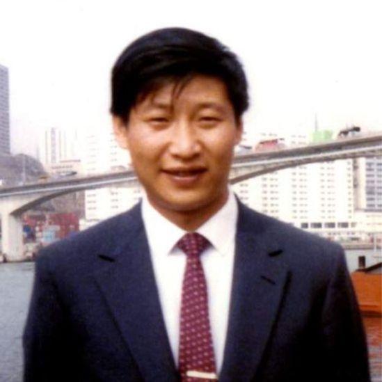 Jovem Xi Jingping