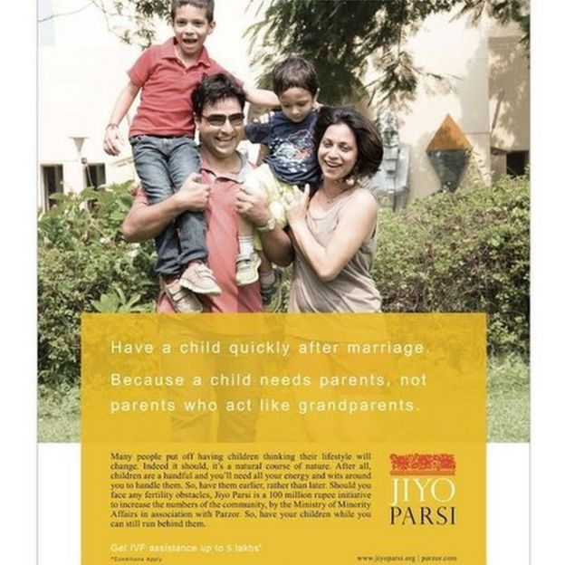 A poster of the campaign to promote child birth in Parsi community