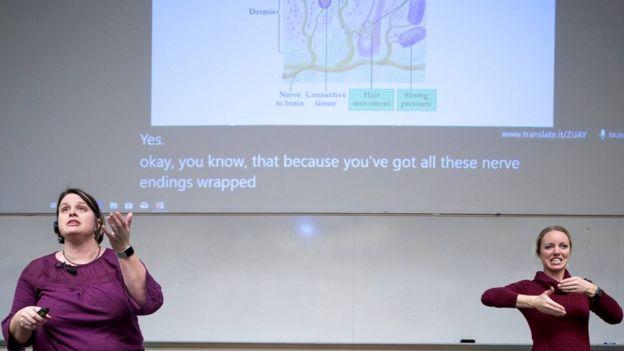 مترجم لغة الإشارة من Microsoft