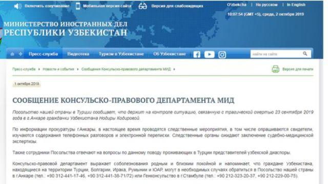 Dışişleri Bakanlığı açıklaması