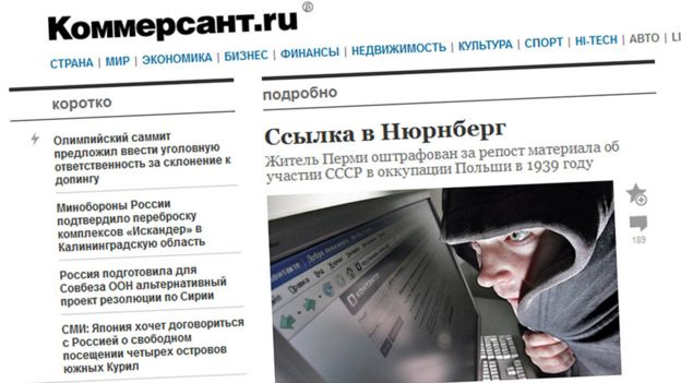 Screengrab from Russian Kommersant website