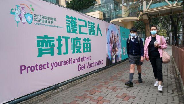 """新冠疫苗:订的是BioNTech打的是科兴 香港英籍男子遭遇""""打错针""""奇案 新冠疫苗:订的是BioNTech打的是科兴 香港英籍男子遭遇""""打错针""""奇案"""