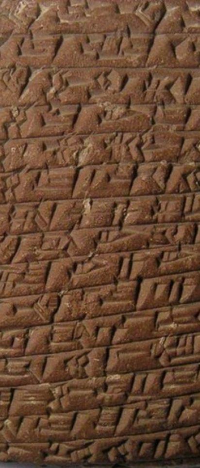 Ahaha: Uma mulher chefe de 'empresa' há 4 mil anos