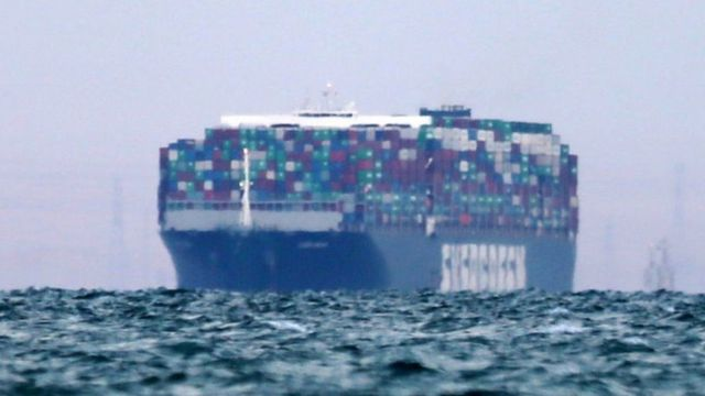 The ship Evergreen