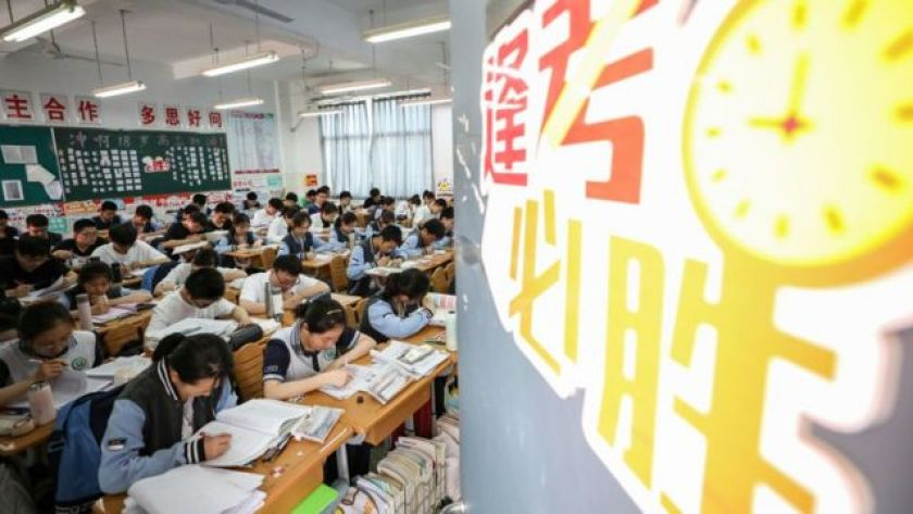 Seniors study in the classroom for the next national university entrance exam in China