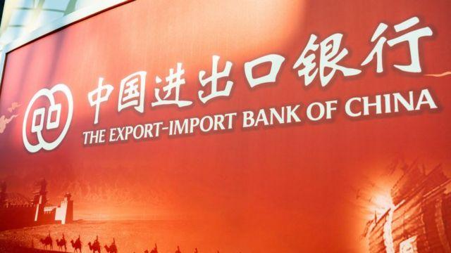 Ексімбанк Китаю