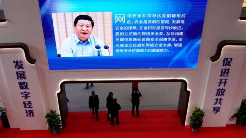 中国国家主席习近平给大会发贺电