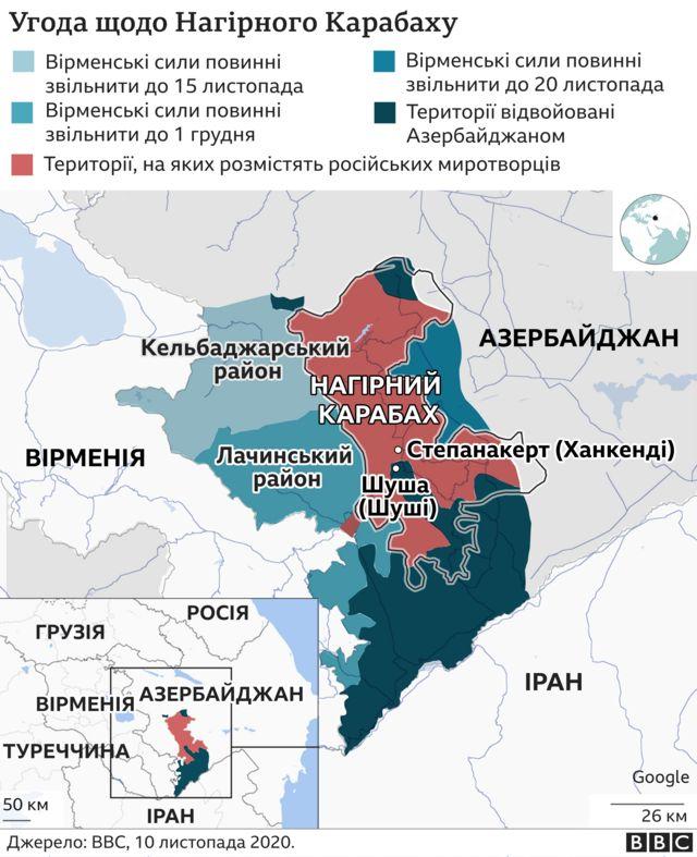 Мапа Карабаху