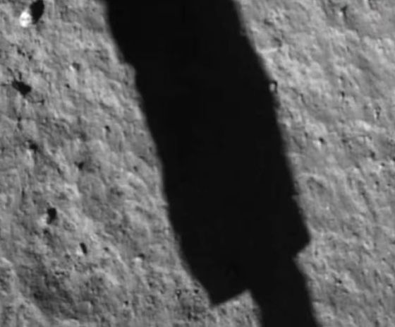Sombra de sonda chinesa