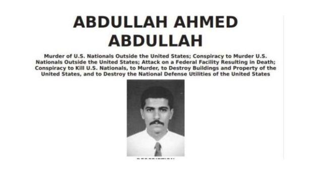 المصري كان مطلوباً لدى مكتب التحقيقات الفيدرالي