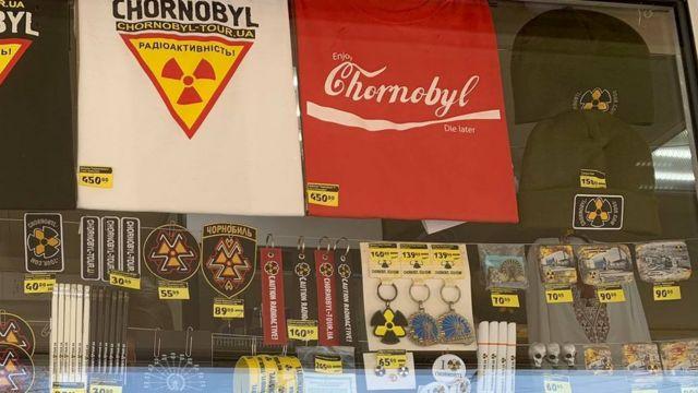 Мерч чорнобильський